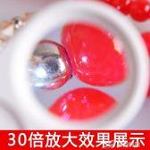 60倍高倍手持放大鏡帶燈30倍便攜式 玉石古玩珠寶鑒定顯微鏡 樂芙美鞋