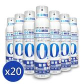 【醫技】O2 純淨氧氣mini隨身瓶 氧氣瓶 氧氣罐 3200cc 20瓶入