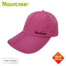 【Mountneer 山林 透氣抗UV可折棒球帽《紫紅》】11H16/鴨舌帽/防曬帽/休閒帽