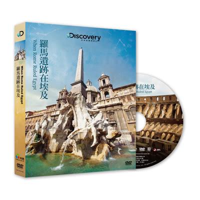 Discovery-羅馬遺跡在埃及DVD