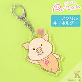Hamee 日本製 Pig童話故事系列 三隻小豬 壓克力吊飾 鑰匙圈 療癒掛飾 (愛心) 557-032262
