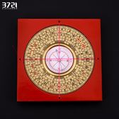 羅盤八卦風水盤指南針高精度鬼吹燈純銅隨身攜帶專業2寸綜合盤【完美3c館】