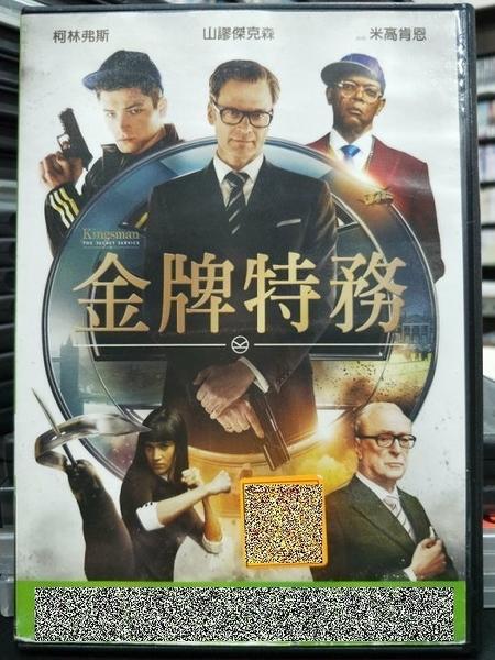 挖寶二手片-C78-正版DVD-電影【金牌特務】-柯林佛斯(直購價)