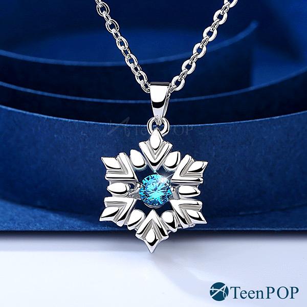 情人節禮物 925純銀項鍊ATeenPOP跳舞的項鍊鎖骨鍊 雪天使 跳舞石項鍊 雪花 聖誕禮物