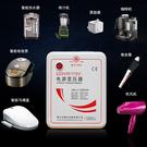 變壓器 日本象印虎牌電飯煲變壓器舜紅3000W 220V轉110V 100V電壓轉換器