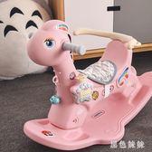 搖搖馬兒童小木馬兩用多功能嬰兒寶寶周歲禮物搖搖車騎馬幼兒玩具 aj6437『黑色妹妹』