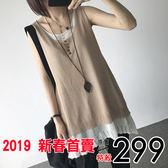 【6017】2019春夏韓版亞麻針織無袖鈕扣假兩件中長款背心(3色可選/均碼)