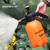 園藝工具灑水壓力噴家用噴霧器氣壓式多肉澆水壺     SQ7257『寶貝兒童裝』