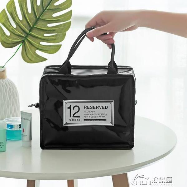 網紅化妝包女小號便攜韓國簡約大容量手提洗漱品收納袋ins風超火 好樂匯