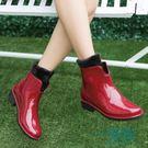 套鞋馬丁雨靴女士夏雨鞋短筒加絨韓國防滑雨鞋女防水鞋平底膠鞋