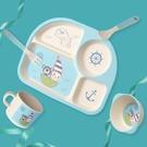 竹纖維兒童餐具套裝寶寶餐盤輔食碗嬰兒飯碗分格卡通無毒硅膠勺叉