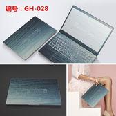 【新年鉅惠】筆記本貼膜電腦貼紙