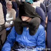 U型枕旅行枕出國旅行必備神器充氣頸椎枕便攜吹氣枕飛機護頸枕 漾美眉韓衣