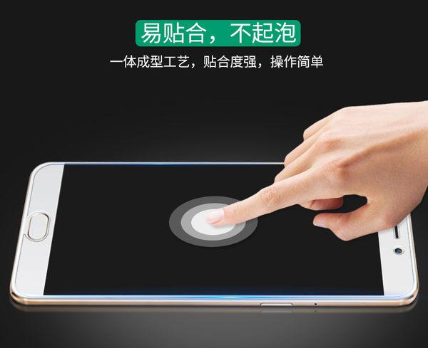 【三亞科技2館】華碩 ASUS ZenPad Z8 ZT581KL 9H鋼化膜 玻璃保護貼 螢幕玻璃貼 平板玻璃膜 保護膜