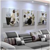裝飾畫客廳三聯無框現代簡約小清新抽象畫沙發背景畫餐廳臥室掛畫 卡布奇諾HM