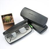 YAHOO618☸ 新品上架▶ 眼鏡盒男復古高檔商務 眼鏡盒女學生簡約創意便攜式收納墨鏡盒mousika