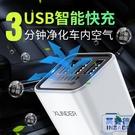 車載充電器汽車USB手機快充車用多功能轉換插頭【英賽德3C數碼館】
