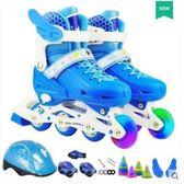 溜冰鞋兒童全套閃光可調直排輪旱冰鞋初學者LBX18 魔法街