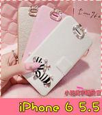【萌萌噠】iPhone 6 / 6S Plus (5.5吋) 施華洛奢華水鑽系列保護殼 水鑽木馬側翻皮套 支架 插卡 手機套