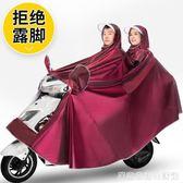 雨衣電瓶車摩托車單人雙人電動自行車男女加大加厚成人騎行雨披  居家物語