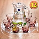 玻璃杯套裝家用6只裝水壺套裝客廳耐熱泡茶水杯茶杯果汁杯啤酒杯 韓慕精品 YTL