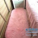 臥室地毯 地毯臥室可愛床邊地毯地墊飄窗客廳茶幾滿鋪地毯【快速出貨】