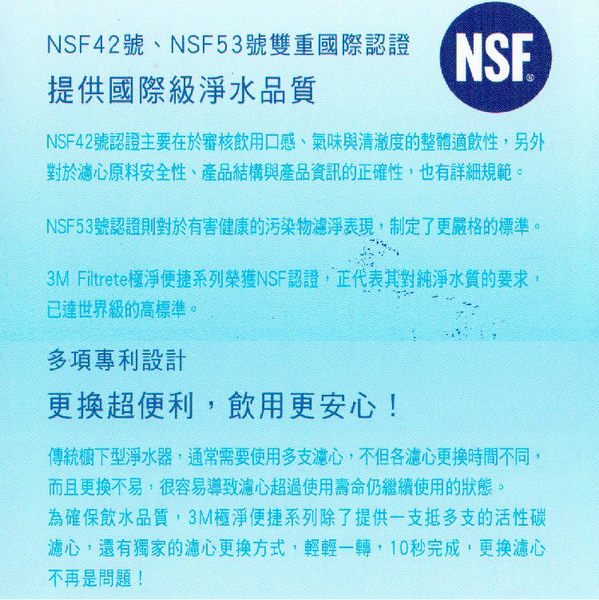 【水達人】3M  S004專用替換濾芯二入(3US-F004-5)+3M SQC 樹脂軟水替換濾心一入(3RF-F001-5)