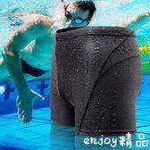 男生泳褲 男士平角防水速干成人大碼泳褲