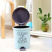 腳踏垃圾桶家用有蓋辦公室紙簍衛生間垃圾桶廚房方形腳踩衛生桶 js9118『科炫3C』