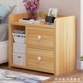 簡易床頭櫃簡約現代臥室置物架床邊小櫃子收納迷你小儲物櫃經濟型聖誕節免運