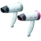 ※新上市 國際牌 花漾系列吹風機 EH-ND51 出貨顏色隨機 免運費+刷卡分期⊙