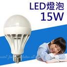 【AL412B】LED球泡燈15W 黃光 節能省電燈泡 LED燈泡 E27球泡燈★EZGO商城★