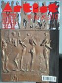 【書寶二手書T5/雜誌期刊_NAG】藝術家_310期_台灣美術一百年展等