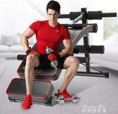 仰臥板仰臥起坐健身器材家用啞鈴凳多功能運動板igo   麥琪精品屋