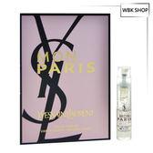YSL 聖羅蘭 慾望巴黎 女性香水 針管小香 1.2ml Mon Paris  - WBK SHOP