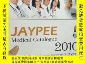 二手書博民逛書店An罕見Independent Medical Publishe