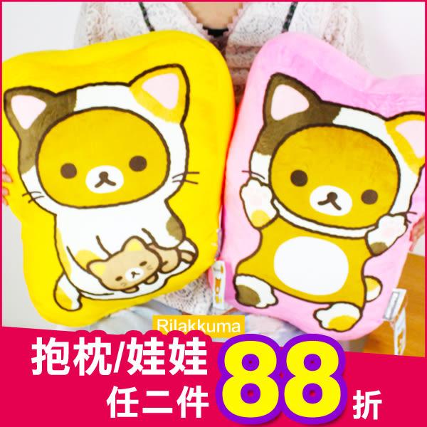 《最後4個》拉拉熊 正版 貓咪 造型 全身 抱枕 絨毛 娃娃 枕頭 靠枕 生日禮物 B16210