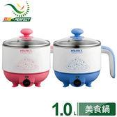 【好市吉居家生活】PERFECT理想 IKH-A0110 極緻316美食鍋 1.0L 蒸鍋 調理鍋 小電鍋