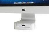 Rain Design mBase iMac 21.5 桌上型鋁質立架
