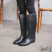 Ann'S優雅雨季-經典菱格長筒防水雨靴 黑