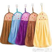 擦手巾 5條擦手巾掛式珊瑚絨吸水擦手布毛巾廚房抹布韓國可愛兒童搽手巾 居優佳品