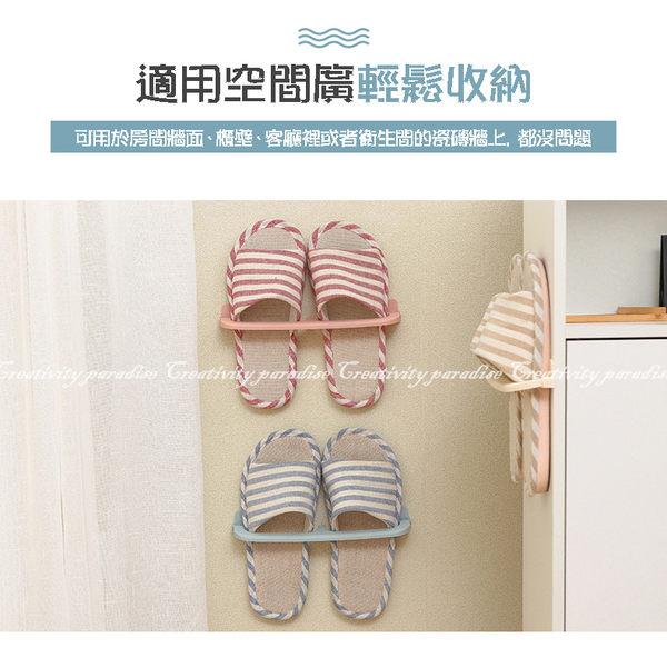 【摺疊單層鞋架】北歐簡約黏貼式鞋子收納架 壁掛式可折疊拖鞋架