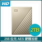 【南紡購物中心】WD 威騰 My Passport Ultra 2TB 2.5吋 USB-C 外接硬碟《閃耀金》