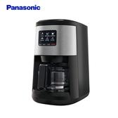 8/31前原廠登錄送保存罐 Panasoni國際牌 4人份研磨咖啡機 NC-R601 *免運費*