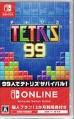 現貨中Switch遊戲 NS 俄羅斯方塊 99 Tetris99 中文版【玩樂小熊】