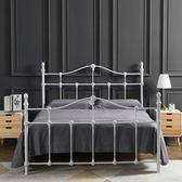 床架 北歐ins簡約鐵藝1.5米雙人床網紅民宿單人床白色鐵床架歐式新款