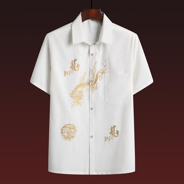 夏季中老年人襯衫男士短袖爸爸亞麻薄款中國風寬鬆爺爺裝半袖衣服 幸福第一站