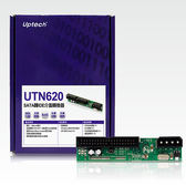 Uptech 登昌恆 UTN620 SATA轉IDE 介面轉換器
