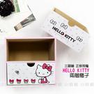 HELLO KITTY 櫃子 凱蒂貓 小花 兩層 抽式 置物盒 化妝盒 收納櫃 創意生日禮物 正版授權