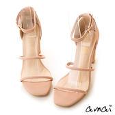 amai小性感雙層一字繫踝粗跟涼鞋 粉